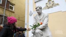 Къщата на Яворов официално става собственост на Столична община