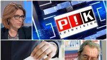 ЕКСКЛУЗИВНО В ПИК TV! Топ социолозите Юлий Павлов и Татяна Буруджиева с горещи новини за изборния ден (ОБНОВЕНА)