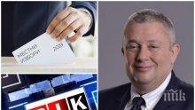 САМО В ПИК TV: Секретарят на СДС Илия Лазаров с ексклузивен анализ на изборите в София (ОБНОВЕНА)