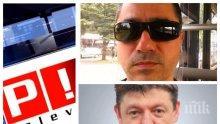 САМО В ПИК TV: Журналистите Цветан Фиков и Симо Русев с коментар за активността и политическите тенденции от общинските избори и провала на Мая Манолова (ОБНОВЕНА/СНИМКИ)