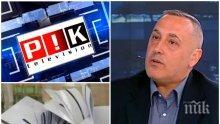 ПЪРВО В ПИК TV: Шефът на СДС в София с парещи новини за изборите в столицата (ОБНОВЕНА)