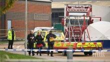 Британската полиция  се опитва да установи идентичността на жертвите, открити в камиона ковчег в Есекс