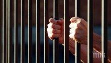 Оставиха в ареста българин, издирван от Гърция за производство на етикети за фалшив алкохол