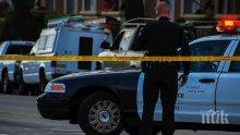 НОВ УЖАС В САЩ: Масова стрелба в Тексас - има загинали