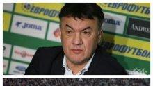 Нов шеф на БФС ще имаме, футбол обаче - пак не