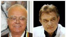 Братът на проф. Вучков вдигна купон, не изчака 40 дни от смъртта му