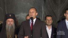 ИЗВЪНРЕДНА НОВИНА: Пресслужбата на Румен Радев обяви кога президентът ще се запознае с избора на Гешев за главен прокурор