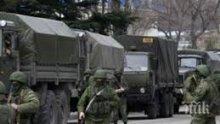 Руски военни части пресякоха Ефрат на път към турско-сирийската граница