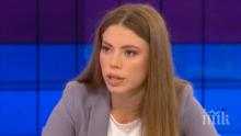 """Кандидат за общински съветник от """"Атака"""": Над Волен Сидеров беше наложена цензура от основните медии"""