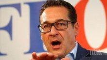 Австрийската партия на свободата изключи от редиците си съпругата на Щрахе