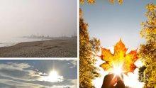 ОСТАВА ПО-ТОПЛО ОТ ОБИЧАЙНОТО ЗА ОКТОМВРИ: Много слънце, температурите се очаква да стигнат 27 градуса (КАРТА)