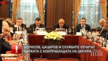 ИЗВЪНРЕДНО В ПИК TV: Премиерът Борисов с добри новини за борбата с контрабандата - ето колко пари е събрала държавата и къде отиват