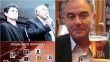 КУПЕН ВОТ?! Позор, срам и потрес в Плевен - вижте циганския барон Цар Киро и боса на скандалния кмет Спартански в ШОКИРАЩО ВИДЕО