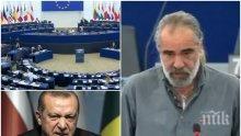 Слабаков с първо изказване пред ЕП - вижте как попиля Ердоган за операцията в Сирия: Една карфица да не излиза от Турция! (ВИДЕО)