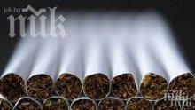 Спипаха мъж и жена с 6000 къса нелегални цигари