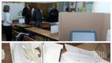 """ИЗВЪНРЕДНО В ПИК TV: Столичната избирателна комисия пуска екрани с филми и """"Не се сърди, човече"""" за изборите на 27 октомври (ОБНОВЕНА)"""