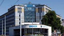 Мъж се самозапали пред агенцията на ООН за бежанците