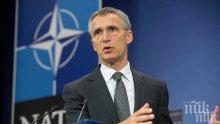 НАТО отбеляза намаляване на насилието в Северна Сирия