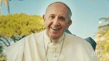 Папата прие външния министър на Гърция