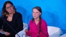 Кръстиха бръмбар на активистката Грета Тунберг