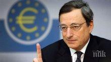 Марио Драги официално предава щафетата на Кристин Лагард в ЕЦБ