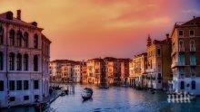 ИЗВАДИХА КОЧАНА: Входен билет за Венеция от 1 юли догодина