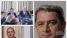 САМО В ПИК: Емануил Йорданов: 100 процента невъзможно е ВСС да гласува по друг начин за главен прокурор