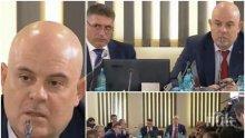 ПЪРВО В ПИК! Кандидатът за главен прокурор Иван Гешев се извини на столичани заради незаконните протести на ДеБъ, които създадоха хаос в града (ОБНОВЕНА)