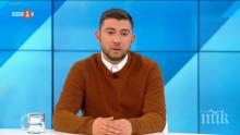 Карлос Контрера: Проблемът на София е липсата на сигурност