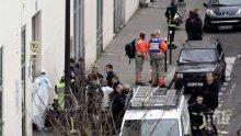 """Процесът за атентатите срещу """"Шарли Ебдо"""" от януари 2015 г. започва догодина"""