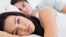 Мъже, добре е да знаете: Какво отблъсква жените по време на секс