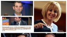 НОВ СКАНДАЛ: Мая Манолова действала като телефонен измамник! Хем лъже, хем набутва хората с пари! Близките до БСП братя Диневи налели 2 млн. в кампанията й