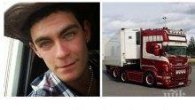 Вижте шофьора, карал камиона с труповете в Есекс (СНИМКА)