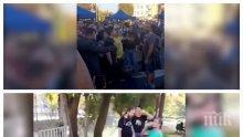 """ПЪРВО В ПИК TV! Незаконният протест на ДеБъ на """"Орлов мост"""" ескалира - участниците се наливат с алкохол и псуват минувачите"""