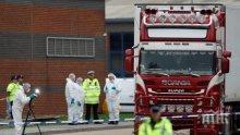 БИ БИ СИ ГЪРМИ: Труповете в камиона ковчег в Англия са на китайци