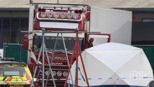 Британските власти: Камионът с 39-те тела дошъл от Белгия