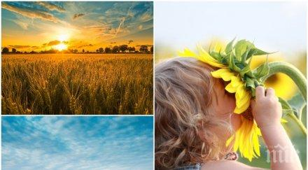 циганско лято хубавото време продължава приятно карта