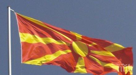 ВМРО-ДПМНЕ обещава икономически реформи и борба с корупцията в Северна Македония