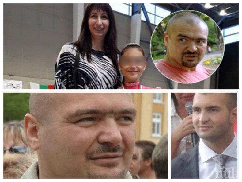 ПОТОМСТВО: Децата на брат Галев отличници по химия, живеят скромно в София