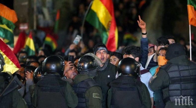 Властите в Еквадор притеснени от безредиците в Боливия