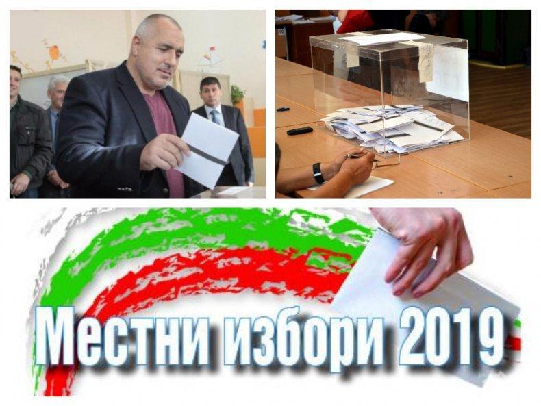 ПЪРВО В ПИК TV! Бойко Борисов: Радев тежко наруши закона, говори неистини и агитира в изборния ден (ОБНОВЕНА/СНИМКИ)