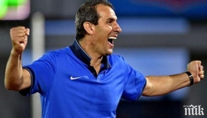 ОФИЦИАЛНО: Херо е новият треньор на Берое - ето кой ще му помага под Аязмото...