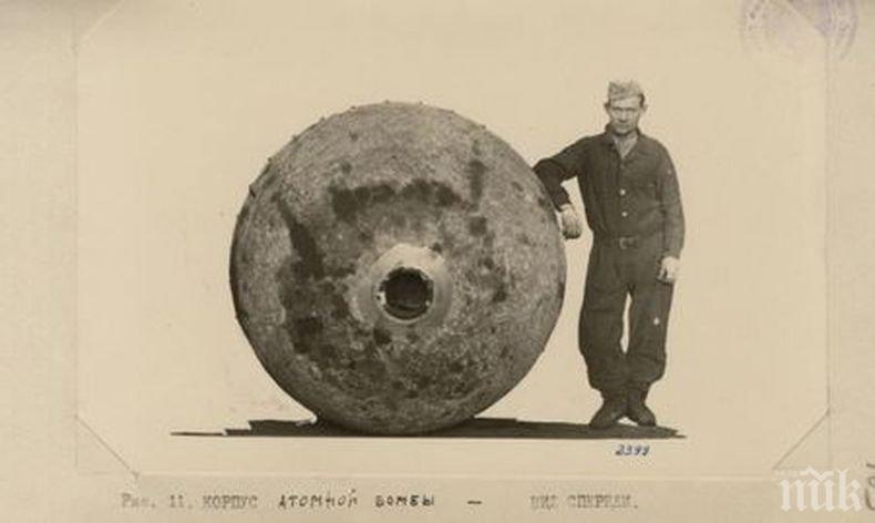 """""""Росатом"""" разсекрети документи за първата съветска атомна бомба"""