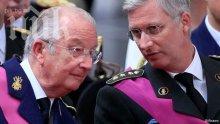 Принц Филип положи клетва като нов крал на Белгия