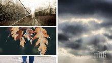 ОБЛАЦИ, ДЪЖД И СТУД: Жълт код за силен вятър и вълнение - eто къде времето ще е най-лошо (КАРТИ)