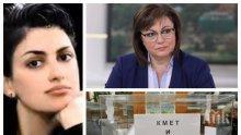 ИЗБОРЕН КРАХ: Калина Андролова избухна: Мъка голяма са тези от БСП - Корнелия и компания трябва да си подадат оставките моментално