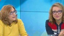ЕКСПЕРТНО: Буруджиева и Антоанета Христова с остри коментари за подмятането на избиратели между кандидат-кметовете