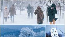 ЗИМАТА ИДВА: Студ връхлита България в сряда! Живакът пада под нулата, ще вали и сняг