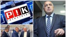 ПЪРВО В ПИК TV! Борисов със силни думи за днешния вот: Имаме безапелационна победа над БСП. Благодаря на Господ, че ме подкрепи срещу тези лоши хора (ОБНОВЕНА)