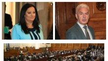 ИЗВЪНРЕДНО В ПИК TV: Приеха оставките на Волен Сидеров и Лиляна Павлова